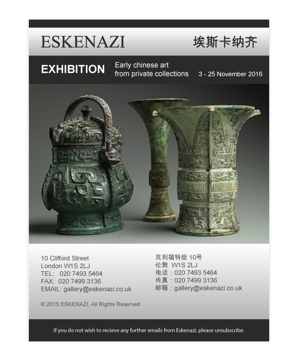 We incorporated email marketing facilities to build relationships with Eskenazi's audience
